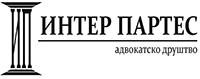 ИНТЕР ПАРТЕС